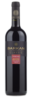 Barkan Cabernet Sauvignon Classic 2013 750ml - Case of 12